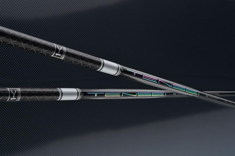 TENSEI Pro White 1K Series 三菱ケミカル